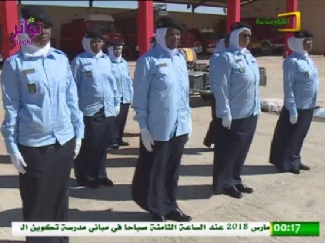 الثامن مارس... حصيلة وآفاق - ملف نشرة قناة الموريتانية