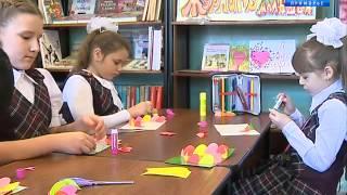 В библиотеках Владивостока  проходят мастер-классы, посвященные Дню Святого Валентина
