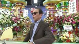 いいとも テレフォン松田翔太 松田翔太 検索動画 26