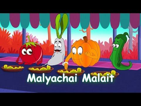 Kathu Animation Song Free Download - bolemala's blog