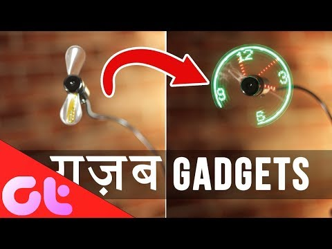 TOP 7 Cheap But Gazab Gadgets Under Rs 600