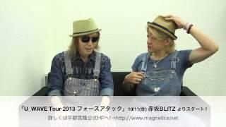 U_WAVE TOUR 2013 フォースアタック 2013年10月11日(金) 12日(土) 赤坂B...