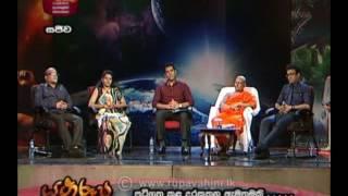 Yatharoopa Washi Gurukam Thumbnail
