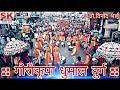 Gauri Kripa Dhumal Group Durg   शौर्य दिवस रैली दुर्ग 2017