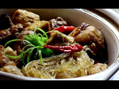 Stewed Chicken Tofu Bean Thread Noodle Clay Pot Cooking Youtube