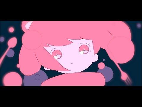 メルティランドナイトメア / はるまきごはん Feat.初音ミク - Melty Land Nightmare