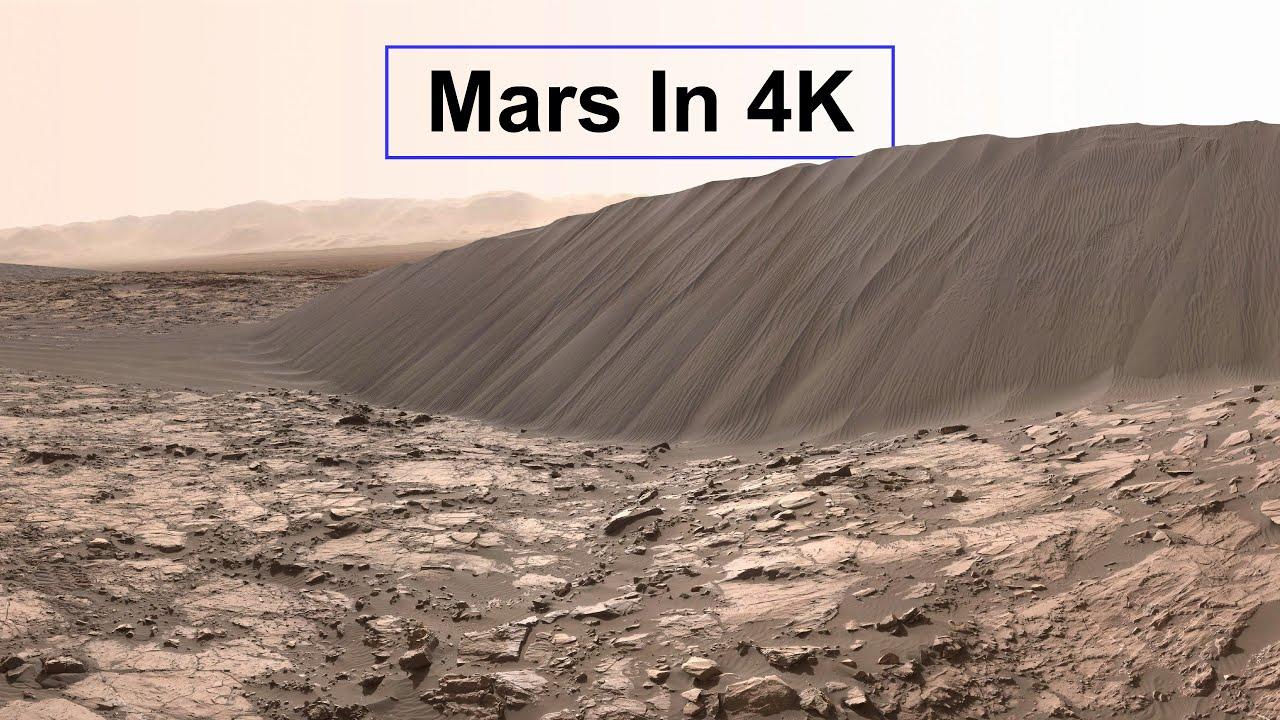 Вижте тези кадри от повърхността на Марс в 4К качество!