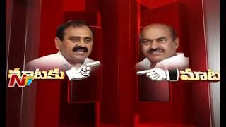 Bhumana Karunakar Reddy Vs JC Diwakar Reddy    AP Special Status    War of Words    NTV