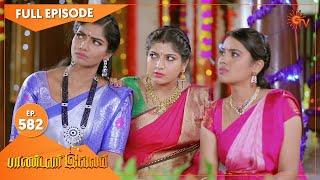 Pandavar Illam - Ep 582   18 Oct 2021   Sun TV Serial   Tamil Serial