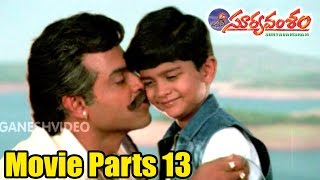Suryavamsham Movie Parts 13/14  Venkatesh, Meena, Raadhika  Ganesh Videos