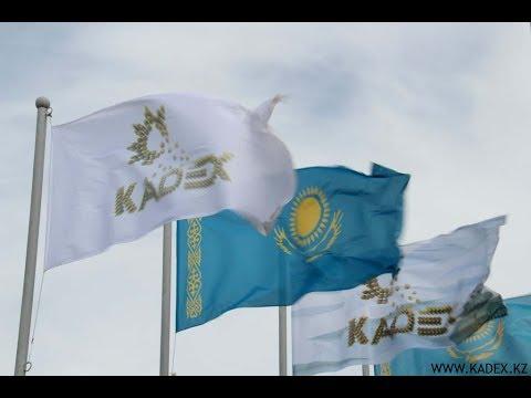 KADEX 2016 Kazakhstan Defence Expo Astana