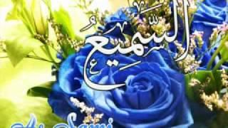 SAMI YUSUF - ASMA'UL HUSNA