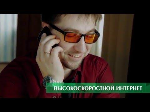 Квартиры посуточно Петропавловск