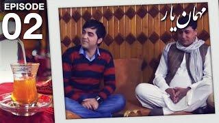 مهمان یار - فصل ششم  - قسمت دوم / Mehman-e-Yaar - Season 6 - Episode 2