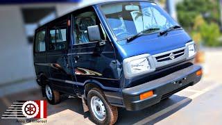 Maruti Suzuki Omni 5 Seater | Last of its Kind | Mileage | Features | Specs | Interior