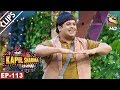 Baccha Yadav's Funny Entry - The Kapil Sharma Show - 11th Jun, 2017