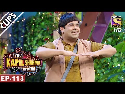 Baccha Yadav's Funny Entry - The Kapil...