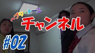 映像集団ヘプタ・トーンがお届けする『ヘプタ・トーン チャンネル』の第...