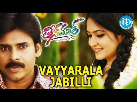 Teenmaar Video Songs - Vayyarala Jabilli || Pawan Kalyan, Trisha || Karunya || Mani Sharma