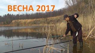Ловля на поплавочную удочку.  Весна 2017.