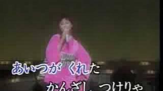 長山洋子 - 恋酒場