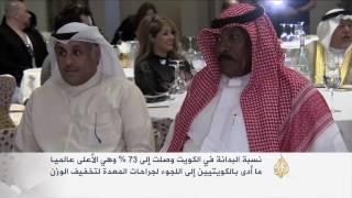 نسبة الإصابة بالبدانة في الكويت العليا عالميا