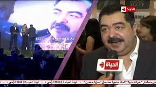 عين | الفنان طارق عبد العزيز: ياسر جلال توقع حصولي على جائزة مهرجان الفضائيات العربية! Video