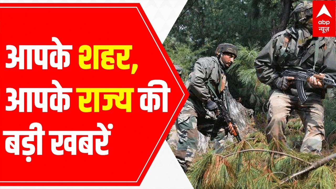 Download Top 5 news headlines of the day | 15 Oct 2021 | Hindi News