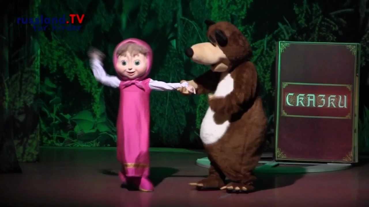 Mascha und der Bär auf Tour - YouTube