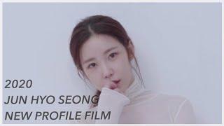 2020 JUNHYOSEONG NEW PROFILE FILM