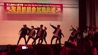 Closer dance (CCPASS)
