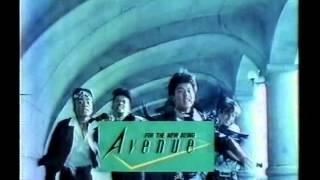 【CM】 男闘呼組 ・ セイコー「AVENUE」 / 郷ひろみ ・ サントリー「モ...