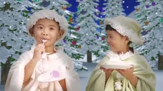 2013ブルーシールクリスマスCMにHYの最新曲Have a ice dayが! 沖縄でし...