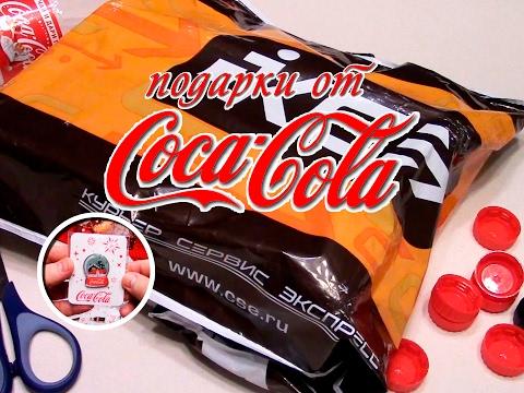 Подарки от Coca-Cola. Коллекционные значки Coca-Cola. Анбоксинг посылки.