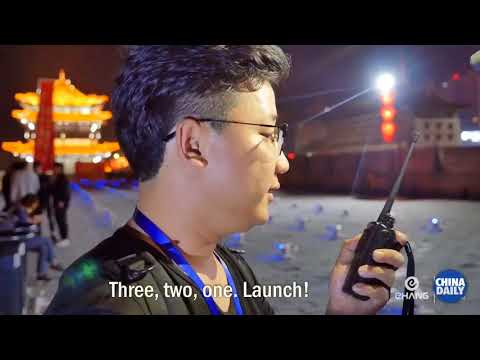 China Daily   Guinness World Record for drone flight
