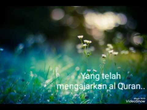 Ar Rahman 1-13 terjemah Muzammil Hasballah
