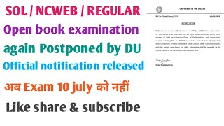 Open book examination again Postponed new notification released by delhi university