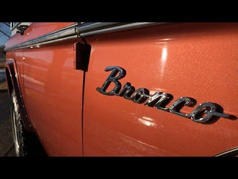 Ford Bronco (UGLS)