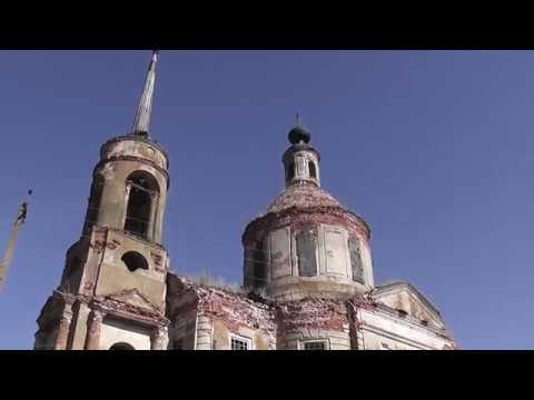 Церковь Вознесения в Скородном