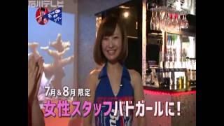 レッド吉田と行く!石川県話題のスポット横断ツアーでルパラディが紹介...