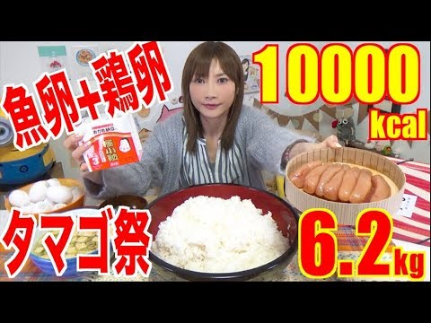 【MUKBANG】 [Fukuoka] THE BEST DREAM!! Pollock Roe + Egg..Etc Over Rice!! 10000kcal 5.2Kg [Use C