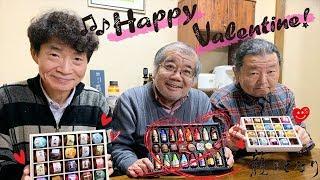 2020.2月の世相を斬る!収録後。 頂いたバレンタインチョコに、おじさんおばさんがキャッキャ きゃっきゃ笑! ありがとうございました~ ...