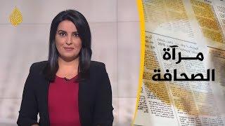 📰 مرآة الصحافة الاولى 8/7/2019