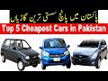 Top 5 Cheapest Cars in Pakistan