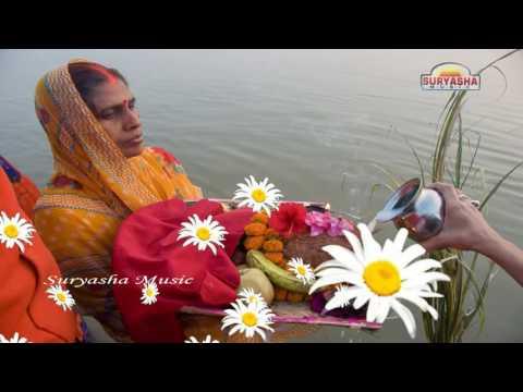 आई गेले कार्तिक महिनवा 卐 Maithili Paramparik Chhath Geet ~ New Bhajan 2016 卐 Pintu Indu [HD]