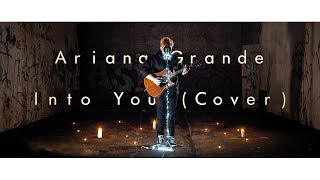 Lost Places Sessions Lars Wille Ariana Grande - Into You (Live Cover)