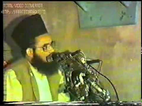 Allama Habib ur Rehman Yazdani Shaheedi(Rahimaullah) Operation DC Part 1 of 6.mp4
