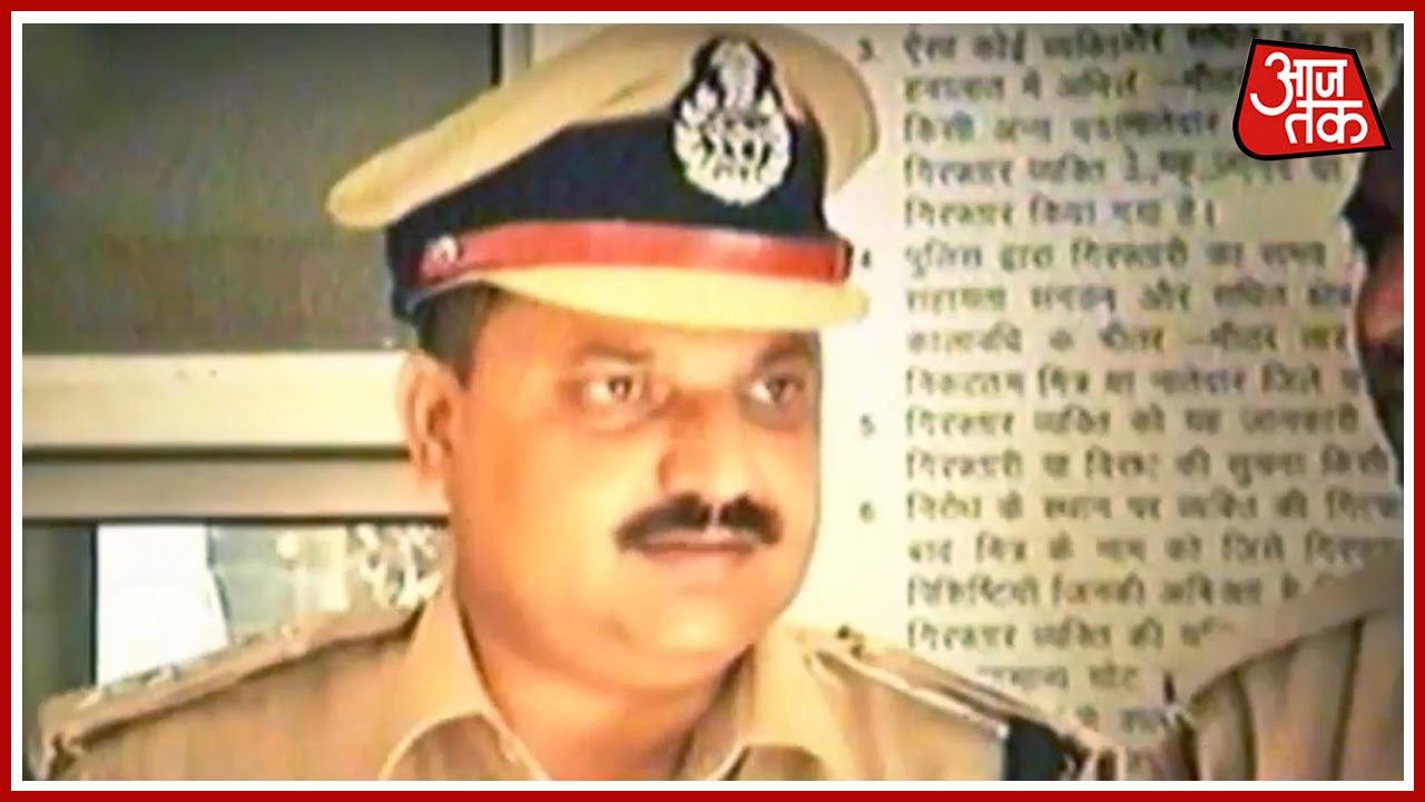 Man Caught For Impersonating As IPS Officer In Jaipur