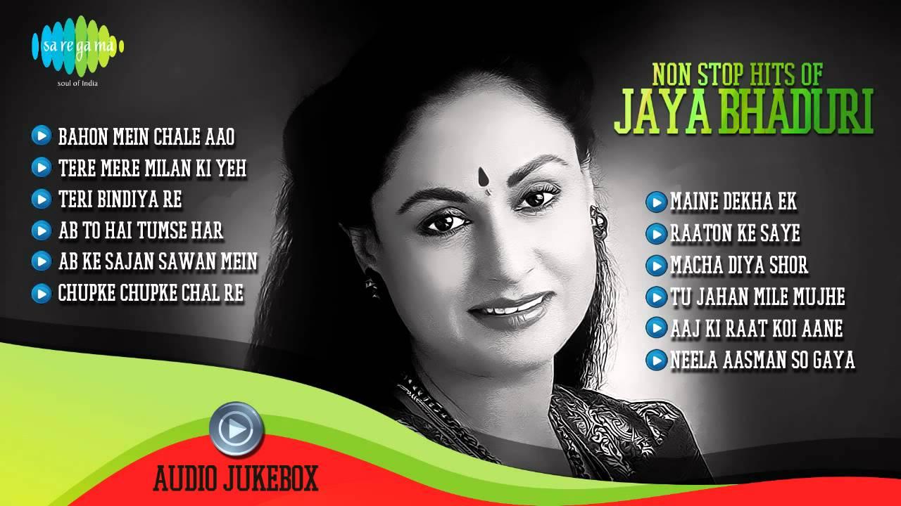 Best Of Jaya Bhaduri Popular Old Hindi Songs Tere Mere Milan Ki