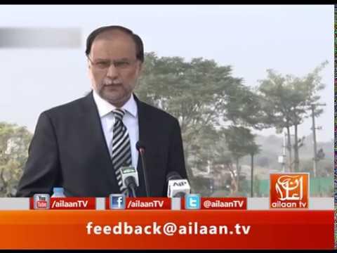 Ahsan Iqbal Speech in Police Academy Islamabad 10 November 2017  @pmln_org